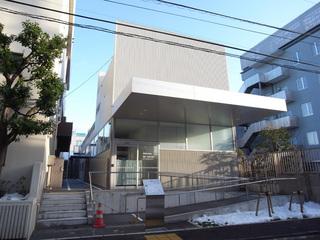 横浜市水道局鶴見・神奈川地域サービスセンタ−