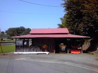 菅田の納屋