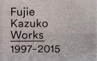 Fujie Kazuko Works 1997-2015
